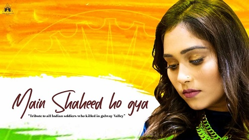 Main Shaheed Ho Gya Lyrics - Afsana Khan