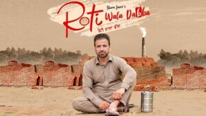 Roti Wala Dabba Lyrics – Sheera Jasvir