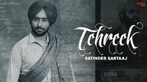 Tehreek ਤਹਿਰੀਕ Lyrics - Satinder Sartaaj