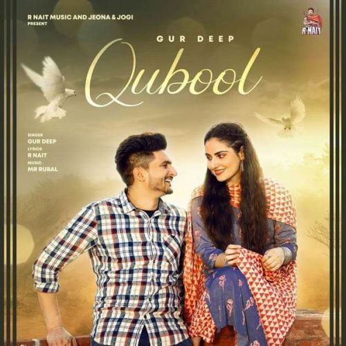 Read more about the article Qubool Lyrics – Gur Deep